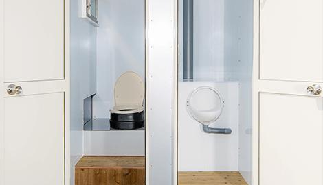 「コンポストトイレ」と「バイオトイレ」の違いとは?