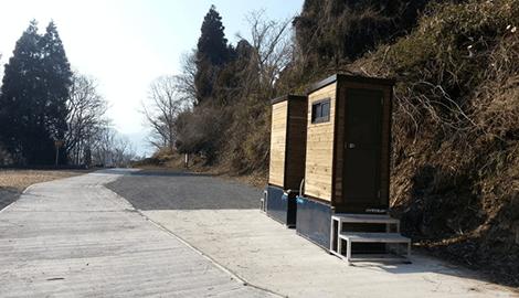 バイオトイレ_水環境がなく人が集う場所こそバイオトイレは役立つ