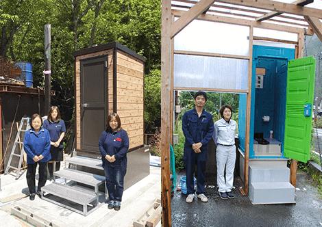 バイオトイレ_国土交通省が推奨する「快適トイレ標準化」に伴い、「快適トイレ事例集」にバイオミカレット®も掲載されています
