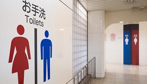 世界のトイレ事情