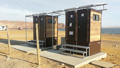 全16基・計6箇所へバイオトイレを設置